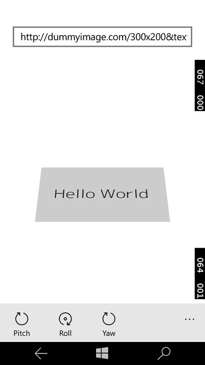 10-emulator-ran-imagerotate