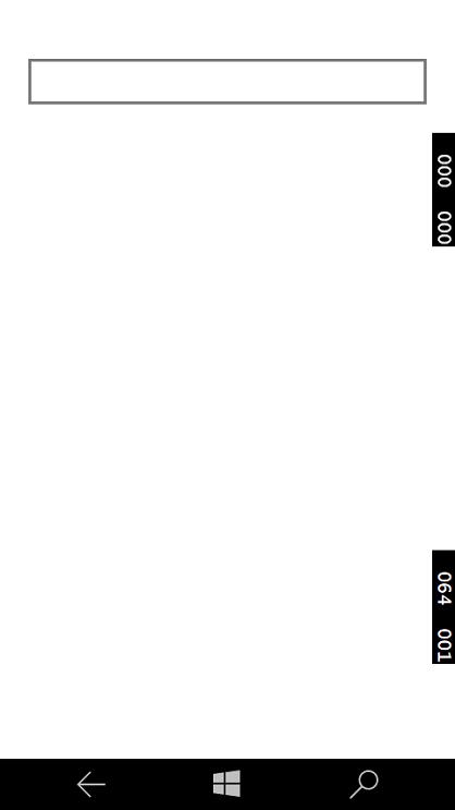 10-emulator-run-rssreader